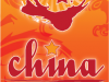 chinatraveldeals-icon-250x500
