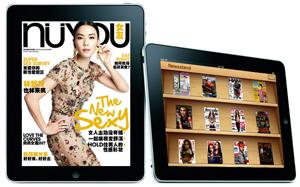 Apple-Newsstands